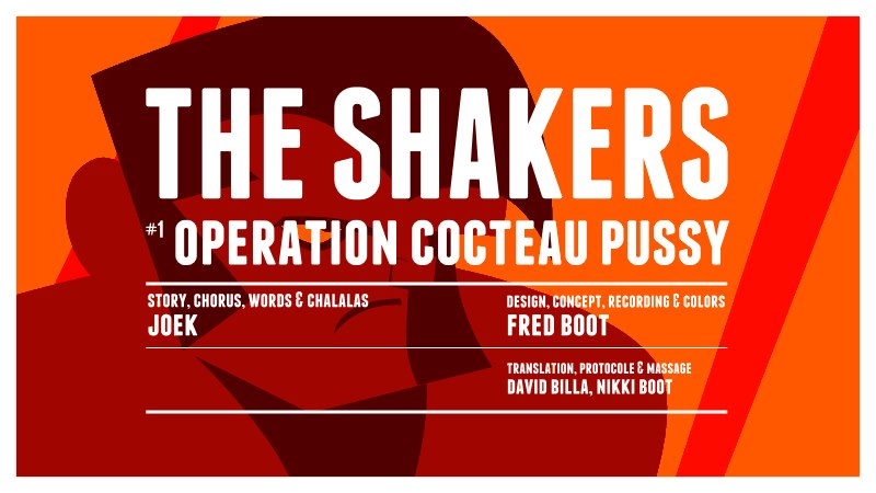 shakers1